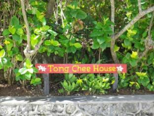 /tong-chee-house/hotel/christmas-island-au.html?asq=jGXBHFvRg5Z51Emf%2fbXG4w%3d%3d