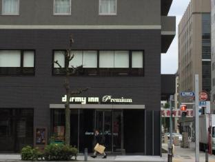 /dormy-inn-premium-nagoya-sakae-natural-hot-spring/hotel/nagoya-jp.html?asq=jGXBHFvRg5Z51Emf%2fbXG4w%3d%3d