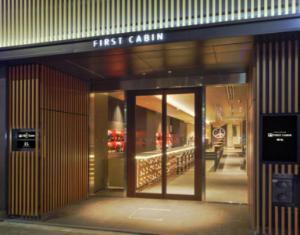 /first-cabin-tsukiji/hotel/tokyo-jp.html?asq=jGXBHFvRg5Z51Emf%2fbXG4w%3d%3d