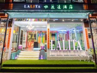 /lalita-boutique-hotel/hotel/hat-yai-th.html?asq=o7eP7iir409%2f5NWRj2WzFPD7wzHqC%2f0s9WVvStBOHRux1GF3I%2fj7aCYymFXaAsLu