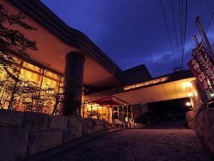 /ms-my/merveille-hakone-gora/hotel/hakone-jp.html?asq=jGXBHFvRg5Z51Emf%2fbXG4w%3d%3d