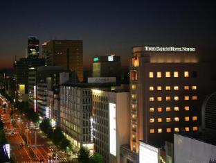 /tokyo-daiichi-hotel-nishiki/hotel/nagoya-jp.html?asq=jGXBHFvRg5Z51Emf%2fbXG4w%3d%3d