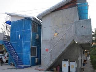 /tummi-house/hotel/chum-phae-th.html?asq=jGXBHFvRg5Z51Emf%2fbXG4w%3d%3d