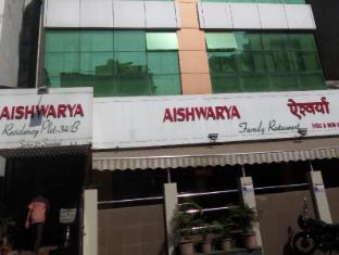 Aishwarya Residency