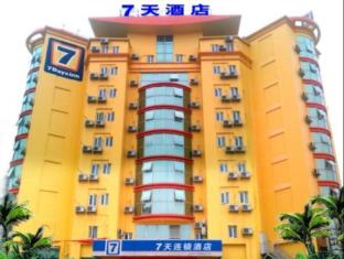 7 Days Inn Shantou Chenghai Branch
