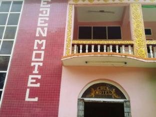 /eden-motel-1/hotel/bagan-mm.html?asq=jGXBHFvRg5Z51Emf%2fbXG4w%3d%3d