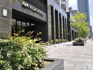 APA Villa Hotel Yodoyabashi