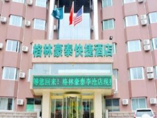 Green Tree Inn Qingdao Licang Shuyan Road Daweng Square Express Hotel