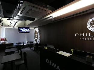 Philstay Ehwa Boutique