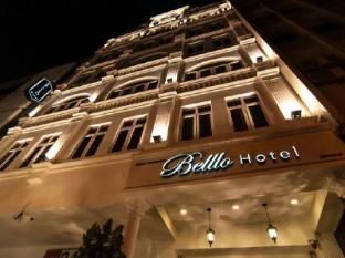 /belllo-hotel-jb-central/hotel/johor-bahru-my.html?asq=jGXBHFvRg5Z51Emf%2fbXG4w%3d%3d