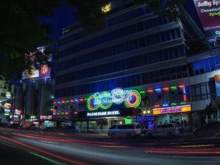 /fr-fr/rajah-park-hotel/hotel/cebu-ph.html?asq=jGXBHFvRg5Z51Emf%2fbXG4w%3d%3d
