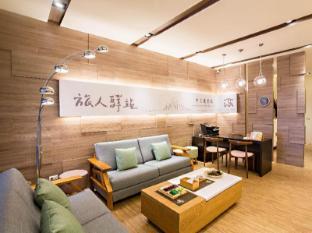 /ms-my/traveller-inn-zhongzheng-library/hotel/taitung-tw.html?asq=jGXBHFvRg5Z51Emf%2fbXG4w%3d%3d