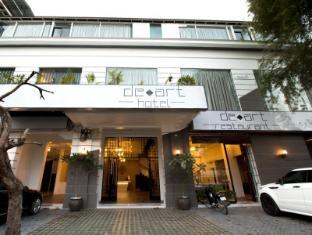 /de-art-hotel/hotel/phnom-penh-kh.html?asq=jGXBHFvRg5Z51Emf%2fbXG4w%3d%3d