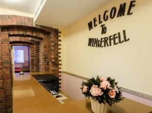 /winterfell-hotel/hotel/moscow-ru.html?asq=jGXBHFvRg5Z51Emf%2fbXG4w%3d%3d