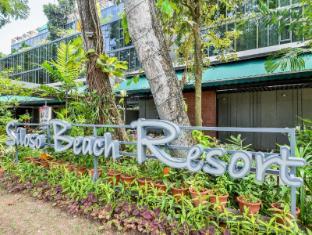 /siloso-beach-resort-sentosa/hotel/singapore-sg.html?asq=jGXBHFvRg5Z51Emf%2fbXG4w%3d%3d
